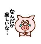 キラキラぷー的生活(下心)(個別スタンプ:03)