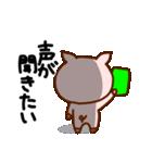 キラキラぷー的生活(下心)(個別スタンプ:04)
