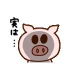 キラキラぷー的生活(下心)(個別スタンプ:05)