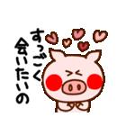 キラキラぷー的生活(下心)(個別スタンプ:06)