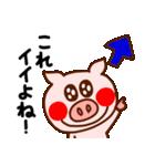 キラキラぷー的生活(下心)(個別スタンプ:07)