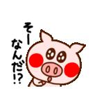 キラキラぷー的生活(下心)(個別スタンプ:09)
