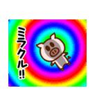 キラキラぷー的生活(下心)(個別スタンプ:10)