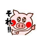 キラキラぷー的生活(下心)(個別スタンプ:11)