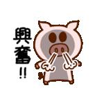 キラキラぷー的生活(下心)(個別スタンプ:12)