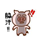 キラキラぷー的生活(下心)(個別スタンプ:14)