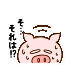キラキラぷー的生活(下心)(個別スタンプ:15)