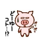 キラキラぷー的生活(下心)(個別スタンプ:16)