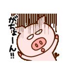 キラキラぷー的生活(下心)(個別スタンプ:17)