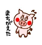 キラキラぷー的生活(下心)(個別スタンプ:18)