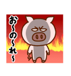 キラキラぷー的生活(下心)(個別スタンプ:19)