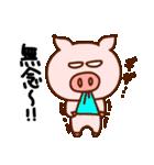 キラキラぷー的生活(下心)(個別スタンプ:20)
