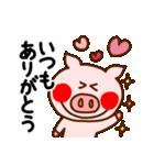 キラキラぷー的生活(下心)(個別スタンプ:22)