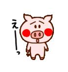 キラキラぷー的生活(下心)(個別スタンプ:23)