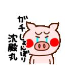 キラキラぷー的生活(下心)(個別スタンプ:24)