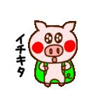 キラキラぷー的生活(下心)(個別スタンプ:25)