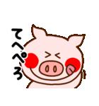 キラキラぷー的生活(下心)(個別スタンプ:26)
