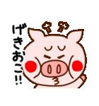 キラキラぷー的生活(下心)(個別スタンプ:29)