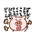 キラキラぷー的生活(下心)(個別スタンプ:30)