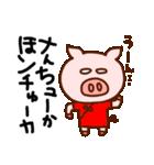 キラキラぷー的生活(下心)(個別スタンプ:31)