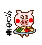 キラキラぷー的生活(下心)(個別スタンプ:32)