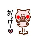 キラキラぷー的生活(下心)(個別スタンプ:33)