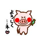 キラキラぷー的生活(下心)(個別スタンプ:34)
