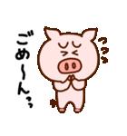 キラキラぷー的生活(下心)(個別スタンプ:35)