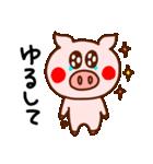 キラキラぷー的生活(下心)(個別スタンプ:36)