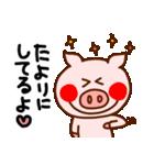 キラキラぷー的生活(下心)(個別スタンプ:37)