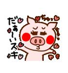 キラキラぷー的生活(下心)(個別スタンプ:38)