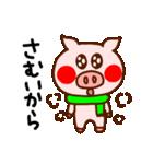キラキラぷー的生活(下心)(個別スタンプ:39)