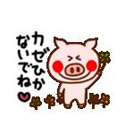 キラキラぷー的生活(下心)(個別スタンプ:40)