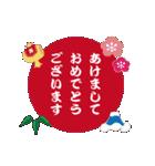 あけましておめでとう【年賀テンプレ集】猫(個別スタンプ:01)