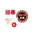 あけましておめでとう【年賀テンプレ集】猫(個別スタンプ:03)