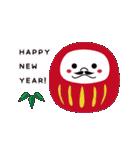 あけましておめでとう【年賀テンプレ集】猫(個別スタンプ:05)