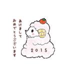 あけましておめでとう【年賀テンプレ集】猫(個別スタンプ:08)