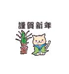 あけましておめでとう【年賀テンプレ集】猫(個別スタンプ:09)