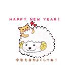 あけましておめでとう【年賀テンプレ集】猫(個別スタンプ:10)