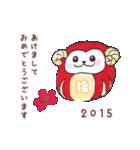 あけましておめでとう【年賀テンプレ集】猫(個別スタンプ:11)