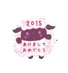 あけましておめでとう【年賀テンプレ集】猫(個別スタンプ:12)