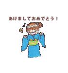 あけましておめでとう【年賀テンプレ集】猫(個別スタンプ:13)