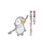 あけましておめでとう【年賀テンプレ集】猫(個別スタンプ:16)