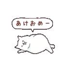 あけましておめでとう【年賀テンプレ集】猫(個別スタンプ:18)