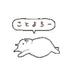 あけましておめでとう【年賀テンプレ集】猫(個別スタンプ:19)
