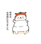 あけましておめでとう【年賀テンプレ集】猫(個別スタンプ:20)