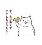 あけましておめでとう【年賀テンプレ集】猫(個別スタンプ:21)