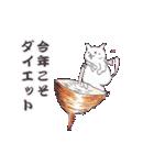 あけましておめでとう【年賀テンプレ集】猫(個別スタンプ:22)
