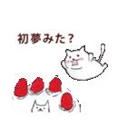 あけましておめでとう【年賀テンプレ集】猫(個別スタンプ:23)