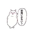 あけましておめでとう【年賀テンプレ集】猫(個別スタンプ:25)